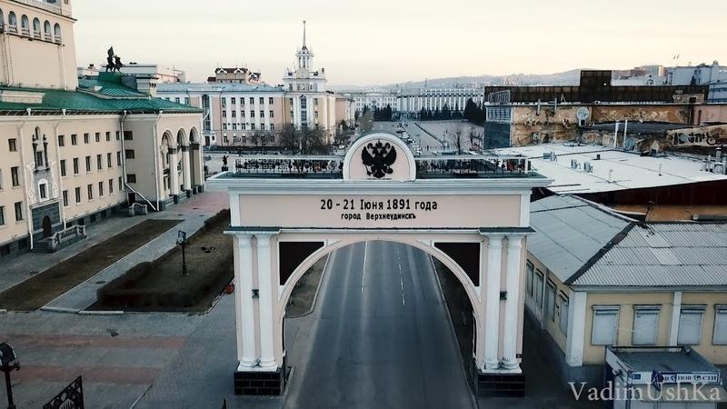 Аэросъёмка. Улан-Удэ. Байкальск\Aerial Footage. Ulan-Ude. Baikalsk.