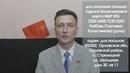 Покушение на Председателя Отделения Профсоюза Союз ССР г Орел