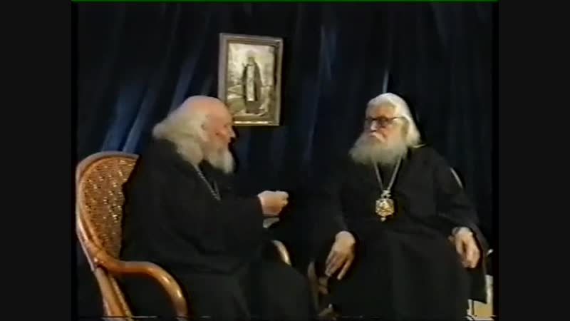 Беседа Дмитрия Дудко с Епископом Василием Родзянко 1997 г convert video
