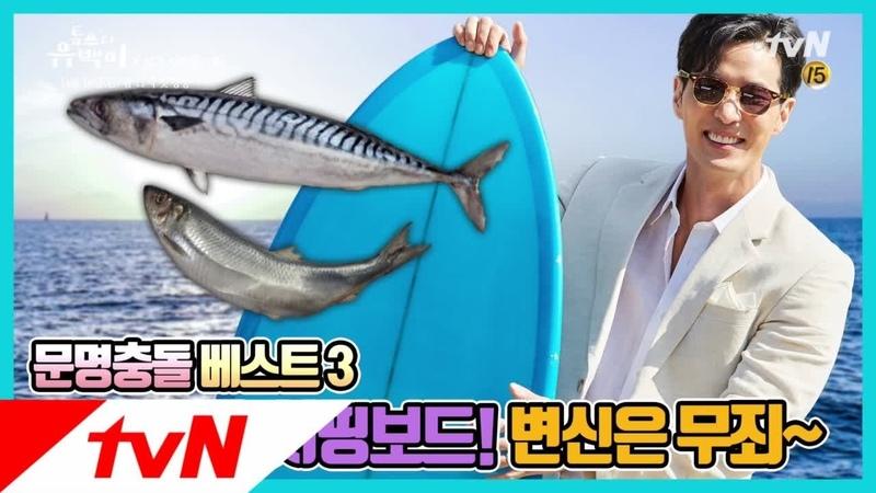 Превью дорамы «Суперзвезда Ю ПэкTop Star Yoo Baek»