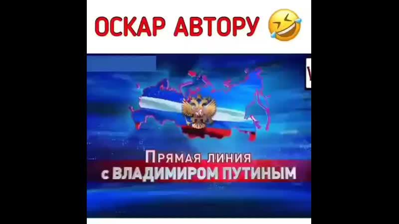 Humorist_bombaBse_33LgQLW.mp4