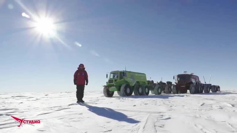 Антарктида На подступах к Южному полюсу