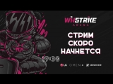 Live from Winstrike Arena - Вечерний Pubg, ставим рекорды по аккаунту!