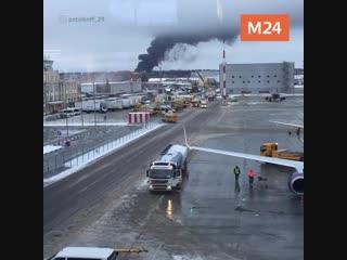 Пожар в районе аэропорта Шереметьево