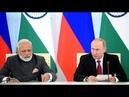 Путин и Нарендра Моди участвуют в Российско-индийском деловом форуме. Прямая трансляция