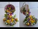 Пасха 2018. Пасхальные композиции. Идеи декора к Пасхи. Easter compositions.
