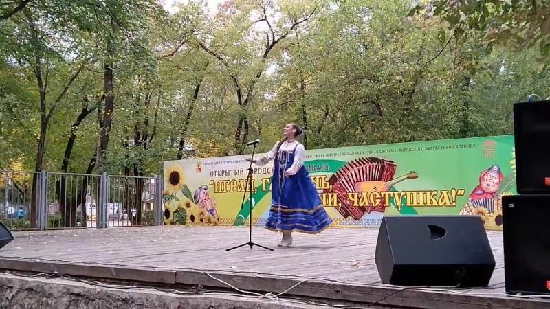 Матыкина Ульяна Завалинка