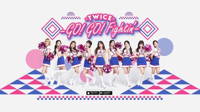 TWICE公式ゲームアプリ『TWICE -GO! GO! Fightin'-』事前登録受付中!