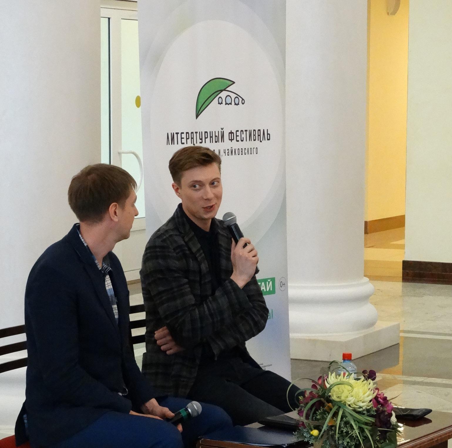 встреча с Александром Давыдовым- актером театра и кино