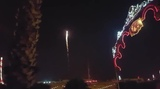 Worlds largest single firework shell