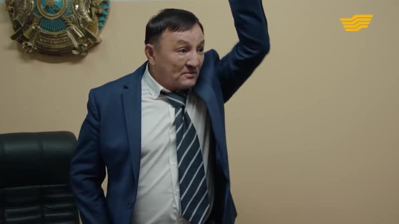 Детектив Аже 20 серия