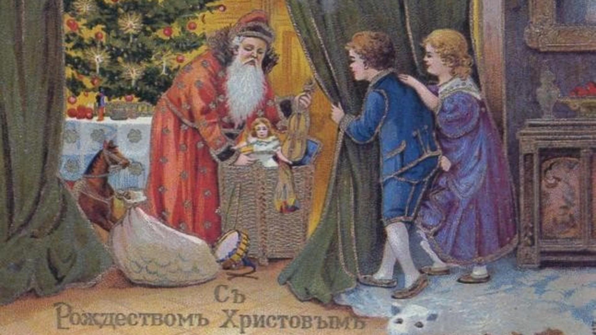 рождественская открытка российской империи нашли нарушений