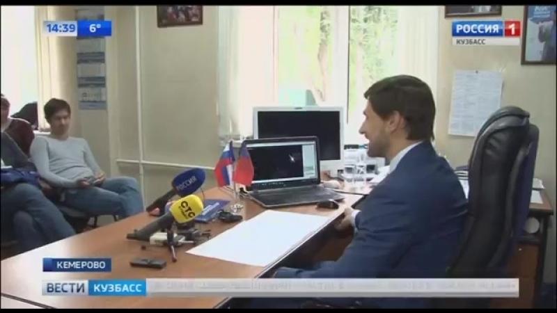 Пресс конференция Секретаря Кемеровского регионального отделения Партии ЕдинаяРоссия