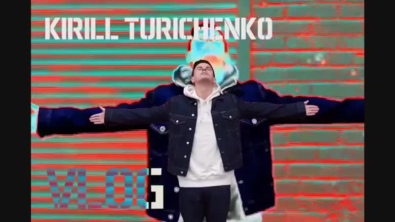 KirillturichenkoОстались считанные дни до запуска 🚀 Kirill Turichenko vlog 🔥 Смотрите комментируйте и конечно же Лайк ❤ Уже
