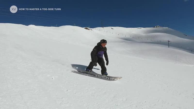 Сноуборд Фрирайд How To Master A Toe Side Turn Shred Hacks w Xavier de le Rue Snowboard Freeride