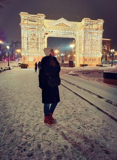 Таня Арбузова