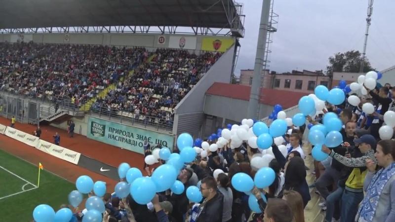 Поддержка Динамо Киев WBC в Запорожье Заря Луганск 1 1 Динамо Киев