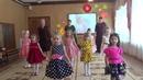 Топни, ножка моя - танец в исполнении детей гр №5 МБДОУ ЦРР - д/с Сказка