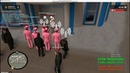 RP BOX 2 Сервер Свадьба у друга