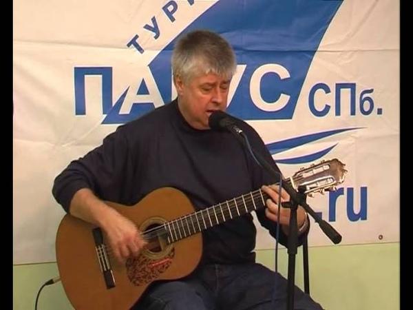 28 По волне, не по солёной Леонид Сергеев