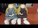 원두방향제아이ㅡ135.오월의장미(인형.퀼트.가방.핸드메이드)country doll