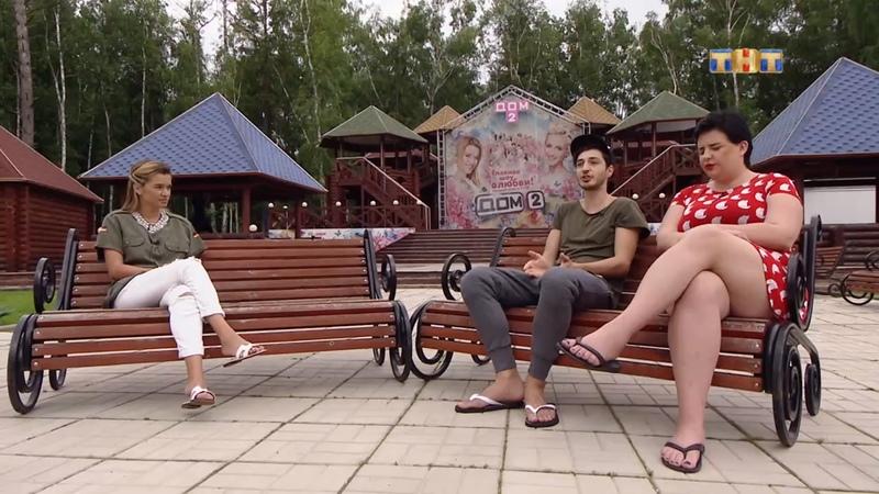 ДОМ-2 Город любви 4824 дня Вечерний эфир (25.07.2017)