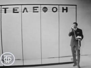 Полад Бюль-Бюль оглы - Не ревнуй (1969) ///Бакинский джаZZ///