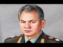 Шойгу: в Сибири может появиться новая «столица»