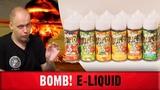 Cotton Candy Bomb e-liquid - УЛЬТРАБЮДЖЕТКА!