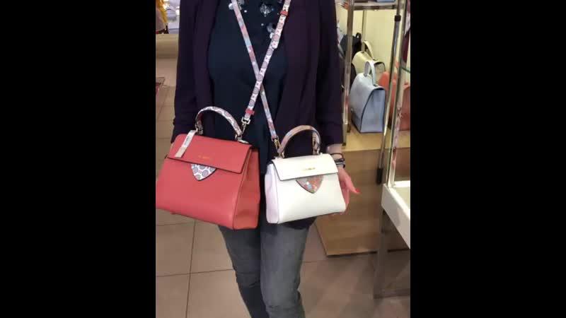 Victoria shopper