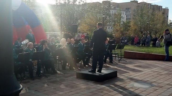 Муниципальный концертный духовой оркестр г. Улан-Удэ