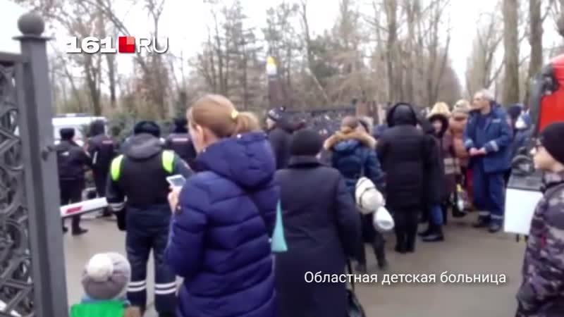 Массовая эвакуация школ и госучреждений в Ростове глазами очевидцев