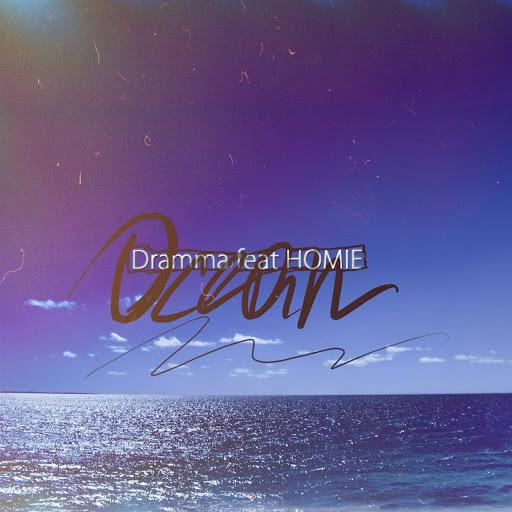 HOMIE альбом Океан (feat. Dramma)