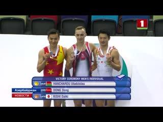 Владислав Гончаров выиграл золото на этапе Кубка мира по прыжкам на батуте в Баку