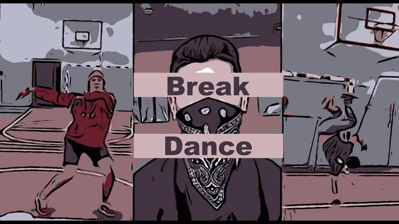 BREAK DANCE 4EVER