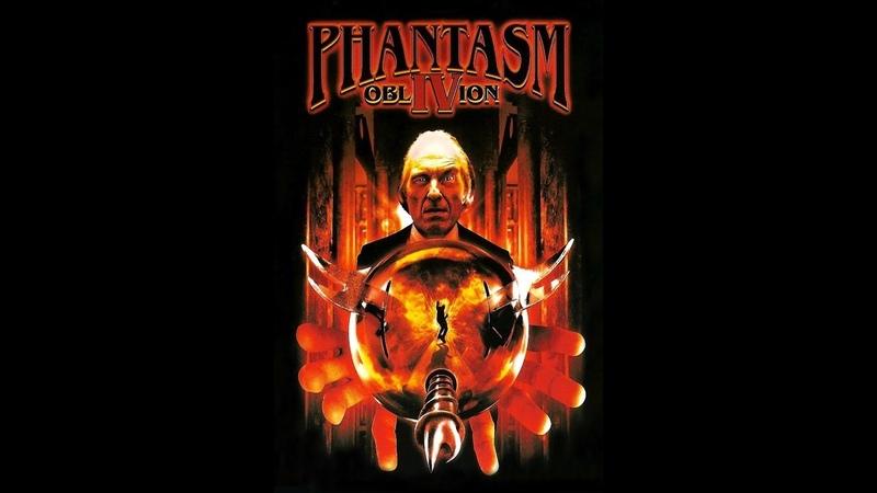 Фантазм 4: Забвение 1998 (Гаврилов) VHS ужасы