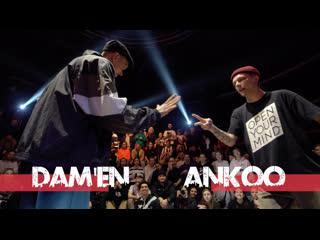 U-13 anniversary | hip-hop pro final | dam'en vs ankoo