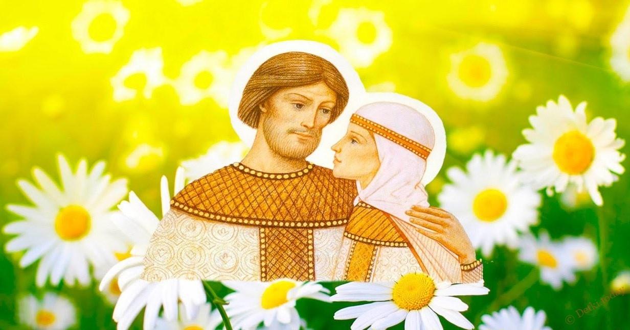 Пожелания, картинки ко дню семьи и верности детские