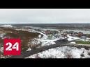 Правый берег Дона Специальный репортаж Анны Афанасьевой Россия 24
