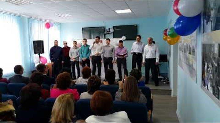 Поздравление с 8 марта от мужского коллектива ОАО Газпром ГР Белгород в г.Валуйки