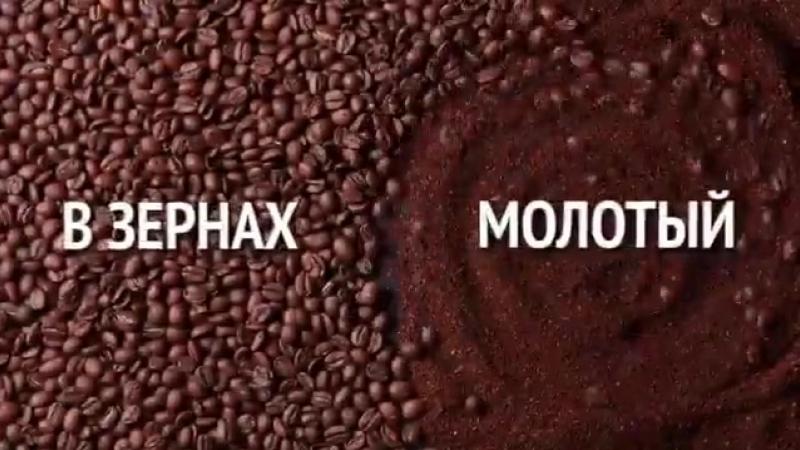 YO Coffee.Ты сам себе бариста