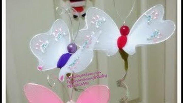 ผีเสื้อ How to make nylon flower Butterfly by Fb:ployandpoom(ผ้าใยบัว)