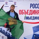 Александр Шапочкин фото #18