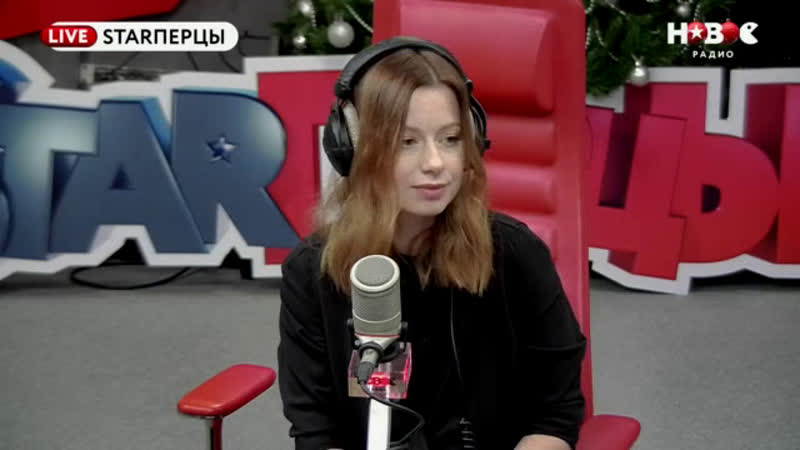 Юлия Савичева у STARПерцев (20.12.2018)