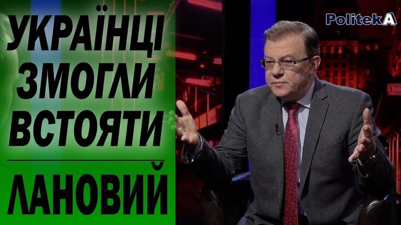 Україні потрібне не міністерство, а РЕАЛЬНА соціальна політика Володимир ЛАНОВИЙ