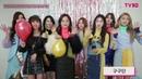 Gugudan 구구단 TEN Asia K-POP Top Ten Awards 10주년 축하 영상