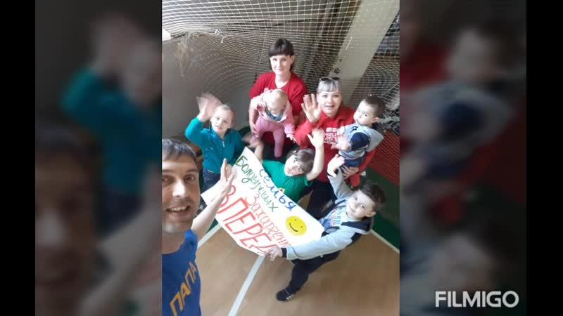 Слайд-шоу Семья Болдыревых