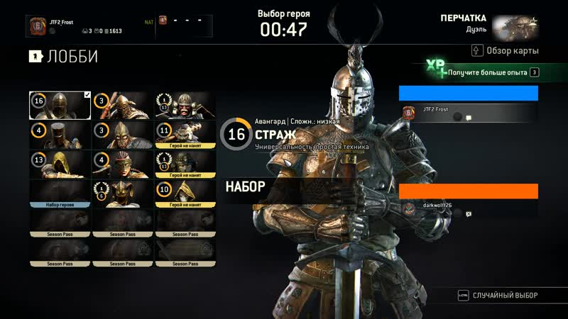 For Honor 2018.10.16 - 14.22.58.01