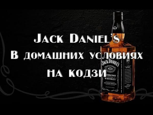 Домашний бурбон на кодзи по рецепту Джек Дэниэлз Полный пошаговый рецепт приготовления Видео 18