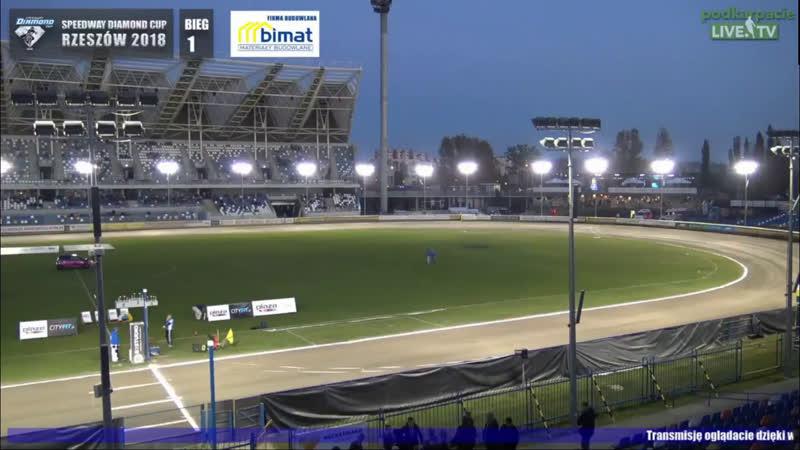 Speedway Finał Speedway Diamond Cup 2018 w Rzeszowie 14.10.2018